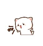 もちもち動く猫ちゃん2(個別スタンプ:24)