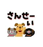 絵本みたいな犬スタンプ1(個別スタンプ:07)