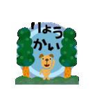 絵本みたいな犬スタンプ1(個別スタンプ:08)