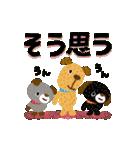 絵本みたいな犬スタンプ1(個別スタンプ:10)