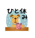 絵本みたいな犬スタンプ1(個別スタンプ:27)