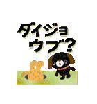 絵本みたいな犬スタンプ1(個別スタンプ:28)