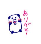 直球!代弁者さんの友だち ぱんだ氏 2(個別スタンプ:1)