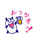 直球!代弁者さんの友だち ぱんだ氏 2(個別スタンプ:2)