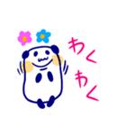 直球!代弁者さんの友だち ぱんだ氏 2(個別スタンプ:3)