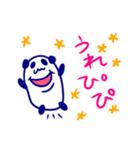 直球!代弁者さんの友だち ぱんだ氏 2(個別スタンプ:4)