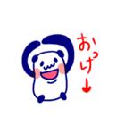 直球!代弁者さんの友だち ぱんだ氏 2(個別スタンプ:6)