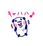 直球!代弁者さんの友だち ぱんだ氏 2(個別スタンプ:10)
