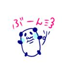直球!代弁者さんの友だち ぱんだ氏 2(個別スタンプ:11)