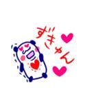 直球!代弁者さんの友だち ぱんだ氏 2(個別スタンプ:12)