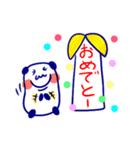 直球!代弁者さんの友だち ぱんだ氏 2(個別スタンプ:15)