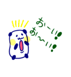 直球!代弁者さんの友だち ぱんだ氏 2(個別スタンプ:16)