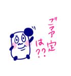 直球!代弁者さんの友だち ぱんだ氏 2(個別スタンプ:17)