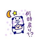 直球!代弁者さんの友だち ぱんだ氏 2(個別スタンプ:18)