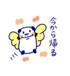 直球!代弁者さんの友だち ぱんだ氏 2(個別スタンプ:19)