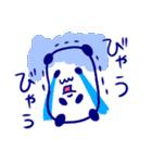 直球!代弁者さんの友だち ぱんだ氏 2(個別スタンプ:20)