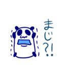 直球!代弁者さんの友だち ぱんだ氏 2(個別スタンプ:21)