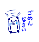 直球!代弁者さんの友だち ぱんだ氏 2(個別スタンプ:24)