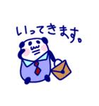 直球!代弁者さんの友だち ぱんだ氏 2(個別スタンプ:25)