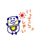 直球!代弁者さんの友だち ぱんだ氏 2(個別スタンプ:26)