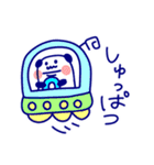 直球!代弁者さんの友だち ぱんだ氏 2(個別スタンプ:27)