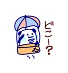 直球!代弁者さんの友だち ぱんだ氏 2(個別スタンプ:29)