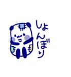 直球!代弁者さんの友だち ぱんだ氏 2(個別スタンプ:30)