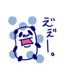 直球!代弁者さんの友だち ぱんだ氏 2(個別スタンプ:31)