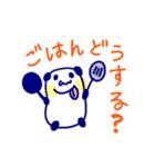 直球!代弁者さんの友だち ぱんだ氏 2(個別スタンプ:32)