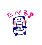 直球!代弁者さんの友だち ぱんだ氏 2(個別スタンプ:33)