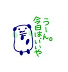 直球!代弁者さんの友だち ぱんだ氏 2(個別スタンプ:34)