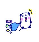 直球!代弁者さんの友だち ぱんだ氏 2(個別スタンプ:38)