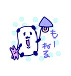 直球!代弁者さんの友だち ぱんだ氏 2(個別スタンプ:39)