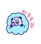 直球!代弁者さんの友だち ぱんだ氏 2(個別スタンプ:40)