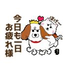 みみちゃ犬(励ましver.)(個別スタンプ:1)