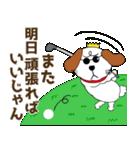 みみちゃ犬(励ましver.)(個別スタンプ:2)