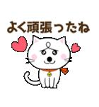 みみちゃ犬(励ましver.)(個別スタンプ:3)