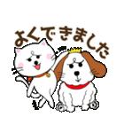 みみちゃ犬(励ましver.)(個別スタンプ:4)