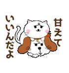 みみちゃ犬(励ましver.)(個別スタンプ:5)