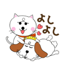 みみちゃ犬(励ましver.)(個別スタンプ:6)