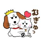 みみちゃ犬(励ましver.)(個別スタンプ:7)