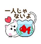 みみちゃ犬(励ましver.)(個別スタンプ:8)