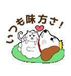 みみちゃ犬(励ましver.)(個別スタンプ:9)