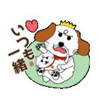 みみちゃ犬(励ましver.)(個別スタンプ:10)