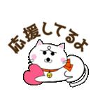 みみちゃ犬(励ましver.)(個別スタンプ:11)