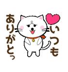 みみちゃ犬(励ましver.)(個別スタンプ:12)