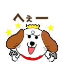 みみちゃ犬(励ましver.)(個別スタンプ:13)
