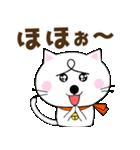 みみちゃ犬(励ましver.)(個別スタンプ:14)