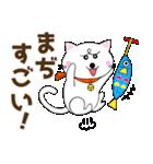 みみちゃ犬(励ましver.)(個別スタンプ:15)