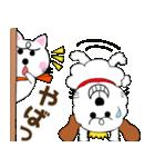みみちゃ犬(励ましver.)(個別スタンプ:16)